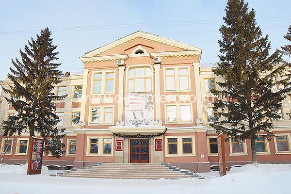 Кемеровский областной музей ИЗО