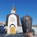Часовня Святого великомученика Георгия Победоносца возле областного УВД