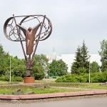 Скульптура «Ради жизни»