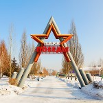 Вход в парк Победы имени маршала Жукова