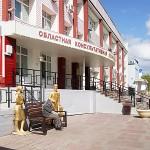 Кемеровская областная консультативная поликлиника (облбольница)