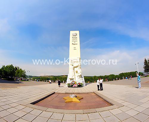 Памятник воинам-кузбассовцам, павшим за Родину в Великой Отечественной войне