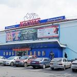 """Киноцентр """"Космос-Премьер"""""""