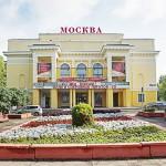 "Кинотеатр ""Москва"""