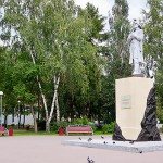 Сквер на площади Михайло Волкова