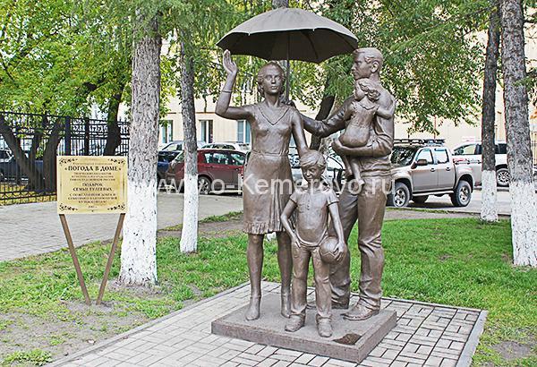 """Скульптура """"Погода в доме"""""""