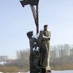 Памятник «Труженикам тыла»