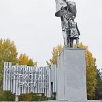 Монумент «Комсомольская песня» в парке им. В.Волошиной