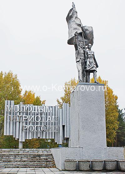 """Монумент """"Комсомольская песня"""" в парке им. В.Волошиной"""