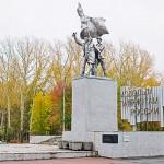 """Монумент """"Молодым патриотам России"""" в парке им.В.Волошиной"""