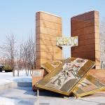 Монумент памяти КВВКУС (Кемеровское высшее военное командное училище связи) в парке Победы