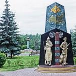 Памятник пограничникам в парке Победы