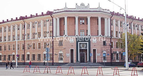Управление ФСБ России по Кемеровской области