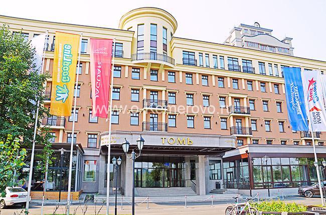 Гостиница Томь River Plaza