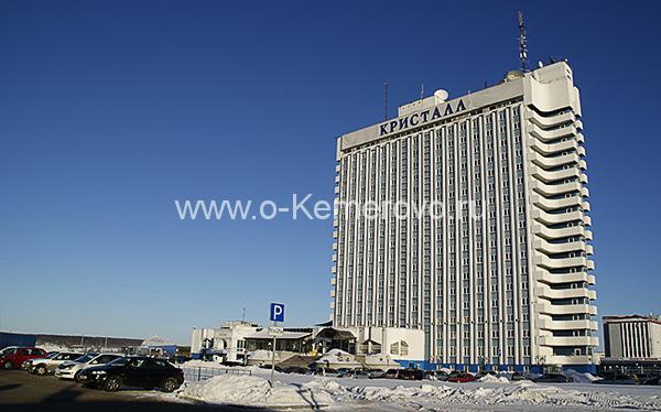 AZIMUT Отель Кристалл Кемерово