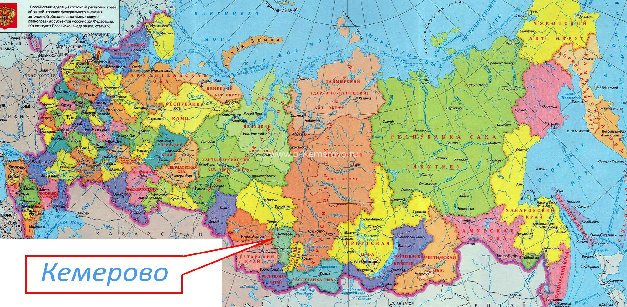 карта на карте россии