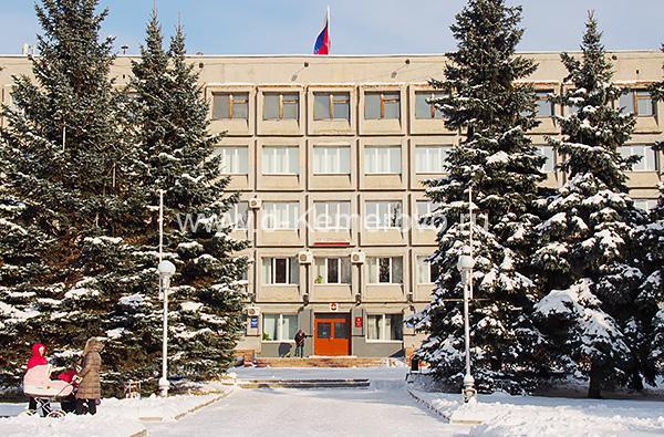 Администрация Ленинского района г.Кемерово