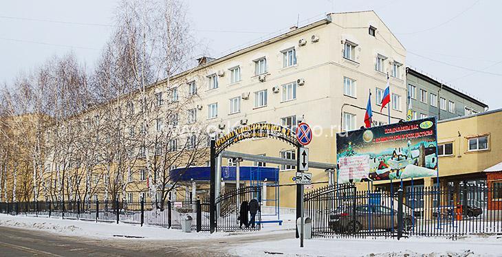 Кемеровская городская клиническая больница № 3 им. М.А. Подгорбунского
