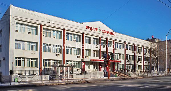 Кемеровская областная клиническая больница