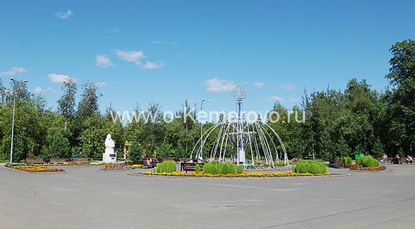 "Парк ""Кузбасский"""