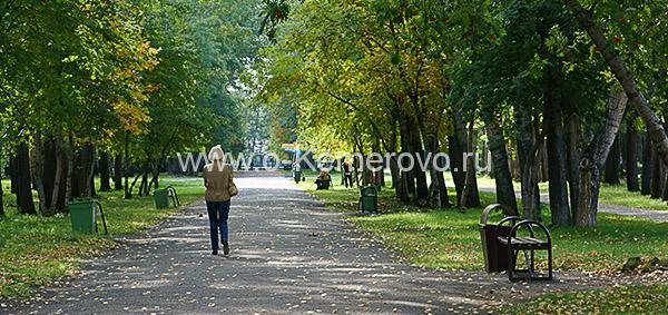Парк им.В.Волошиной (Комсомольский парк)