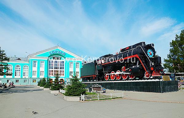Железнодорожный вокзал в Кемерово