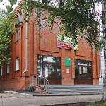 Кузбасская государственная сельскохозяйственная академия