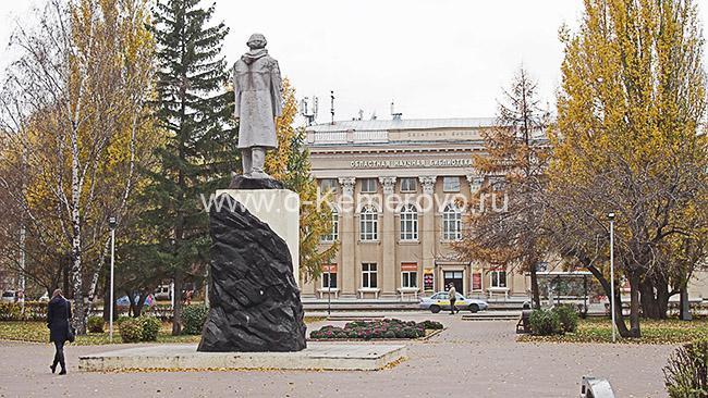 Площадь Волкова