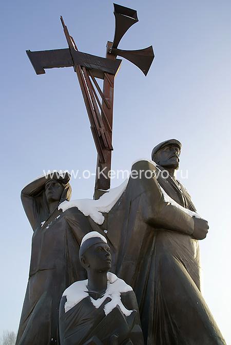 """Памятник """"Труженикам тыла"""""""