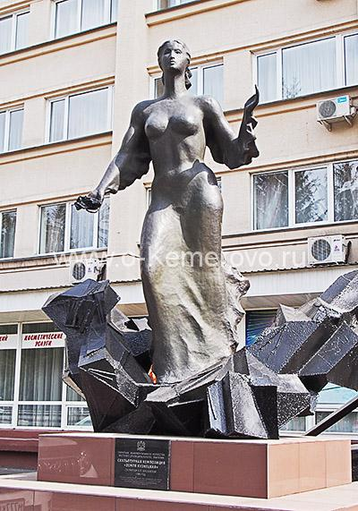 """Скульптура """"Земля Кузнецкая"""""""