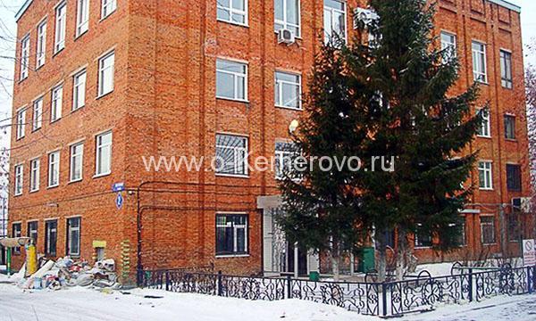 Налоговая инспекция по г.Кемерово