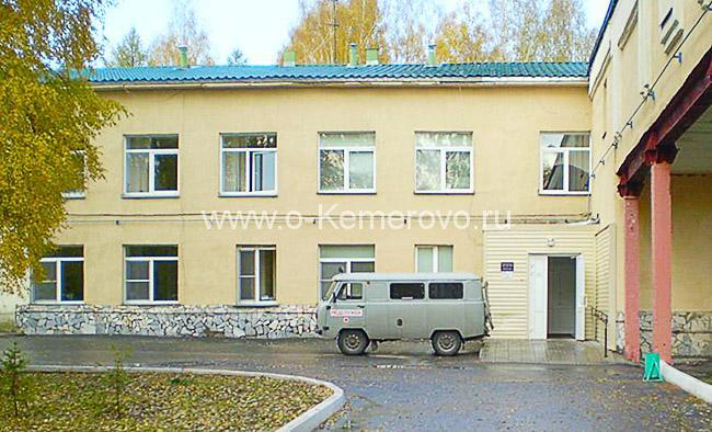"""Больница №11 (больница шахты """"Северная"""")"""