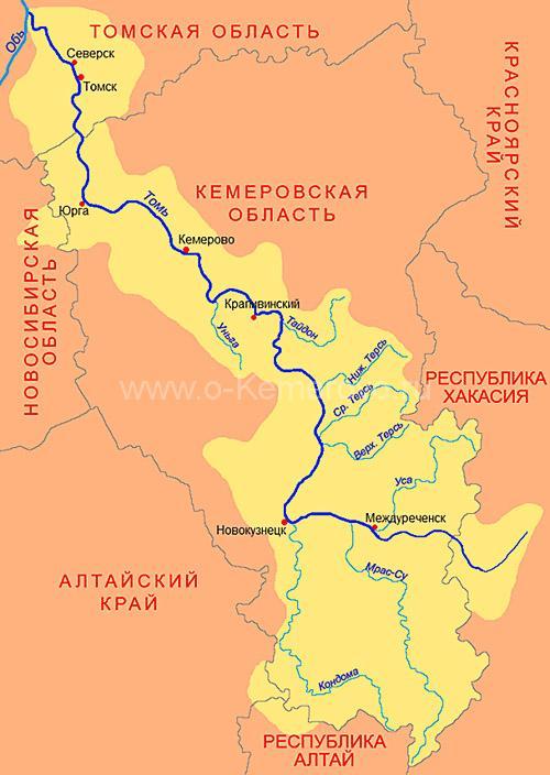 Река Томь в Кемерово