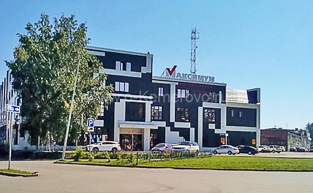 """Гостиница """"Максимум"""", Кемерово"""