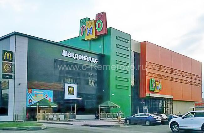 """Кинотеатр """"Рио"""""""