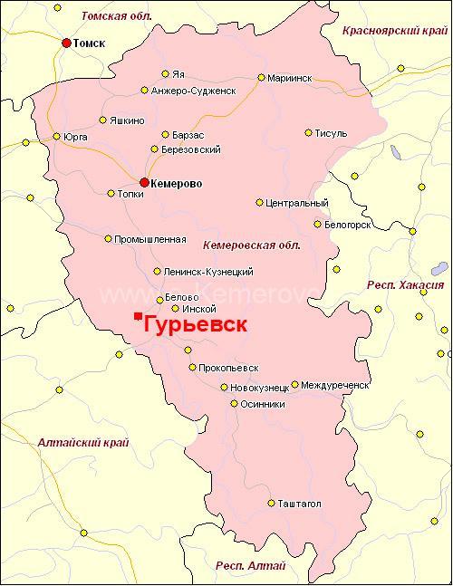 Гурьевск на карте Кемеровской области