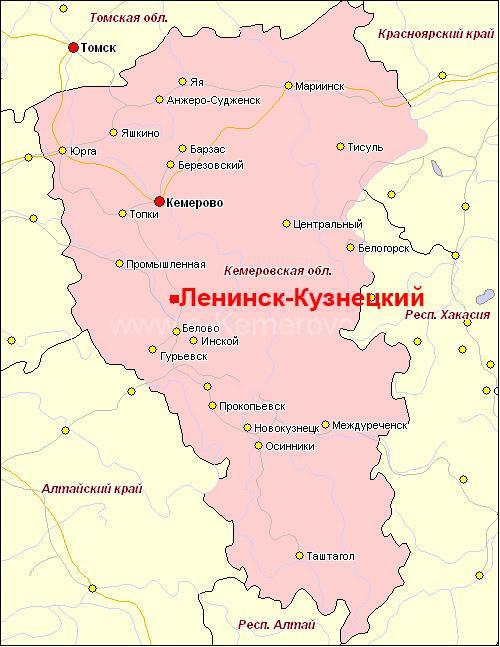 город Ленинск-Кузнецкий на карте Кемеровской области