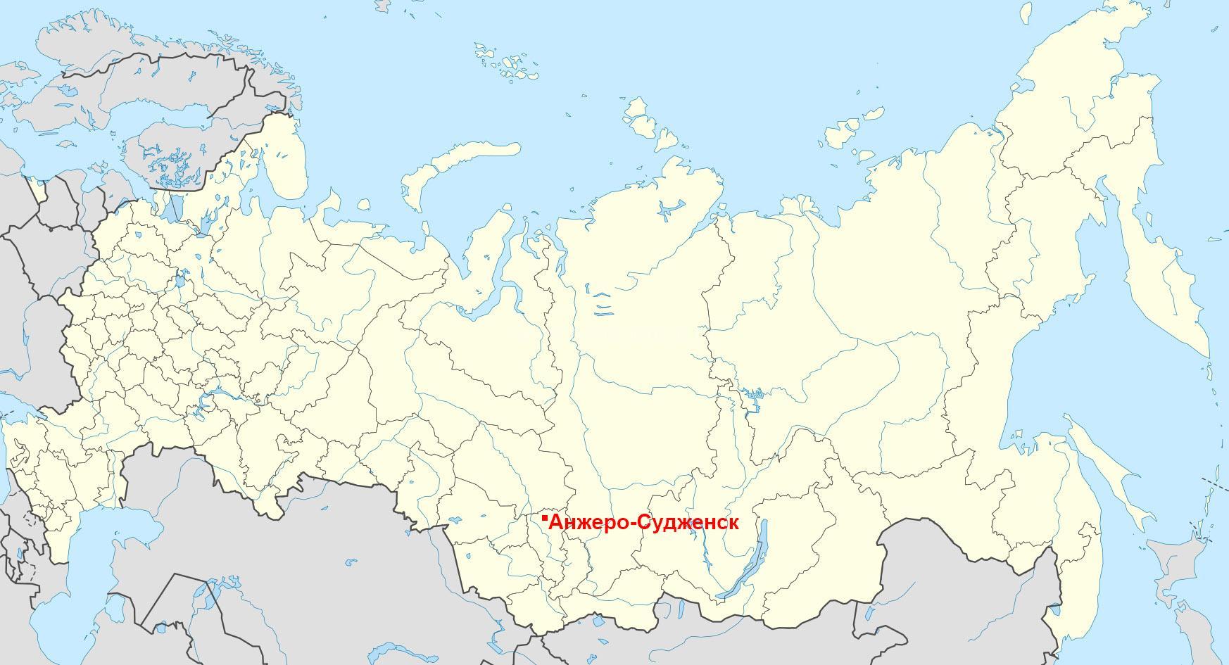 Город Анжеро-Судженск Кемеровской области на карте России
