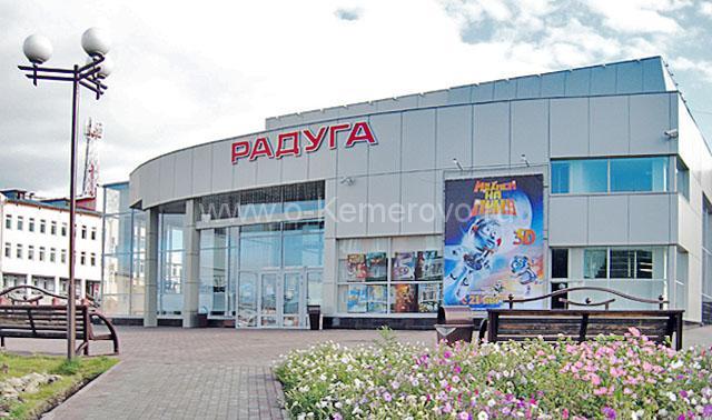 """Кинотеатр """"Радуга"""" в городе Анжеро-Судженск, Кемеровская область"""
