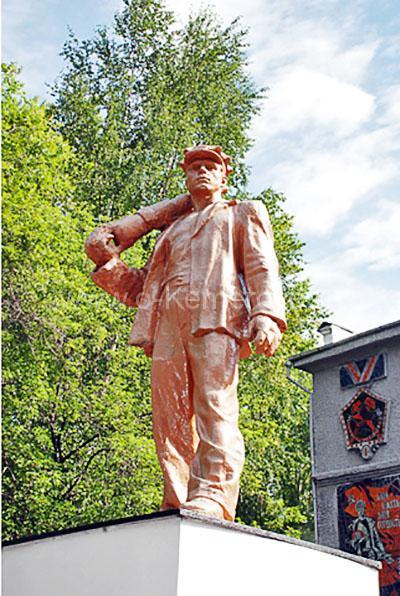 Памятник шахтеру в городе Анжеро-Судженск, Кемеровская область