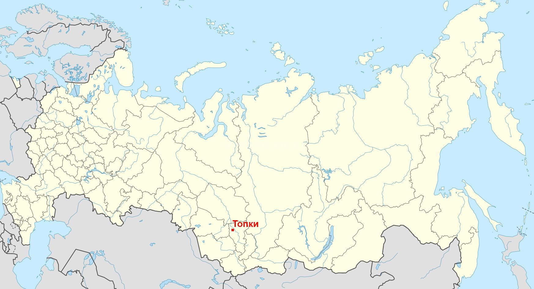 Город Топки Кемеровской области на карте России