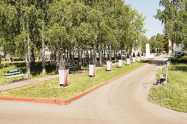 Аллея героев в городе Топки, Кемеровская область