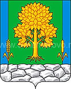 Герб города Топки Кемеровской области