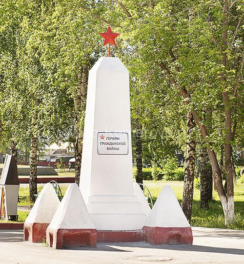 Памятник героям гражданской войны. Город Топки, Кемеровская область
