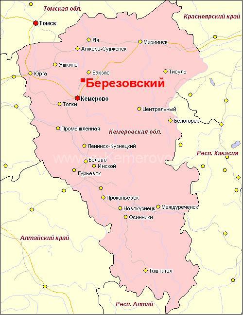 Город Берёзовский на карте Кемеровской области