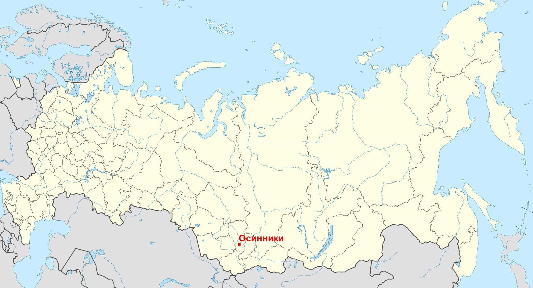 Город Осинники Кемеровской области на карте России