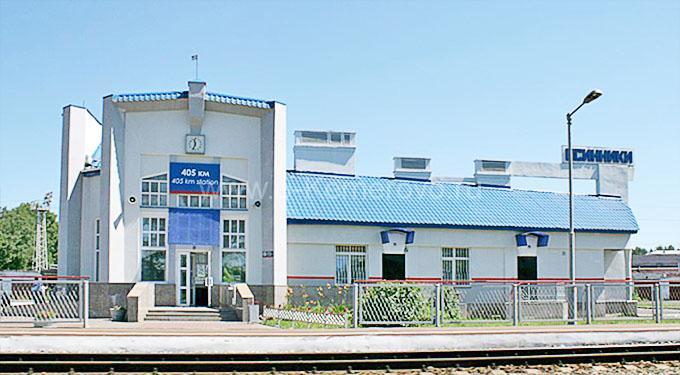 """Станция """"405 км"""". Город Осинники, Кемеровская область"""