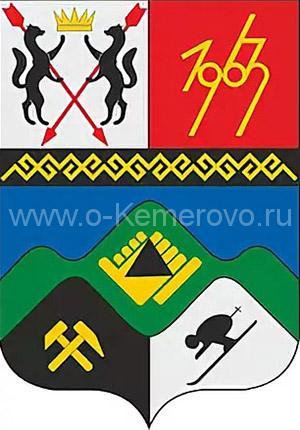 Герб города Таштагол Кемеровской области