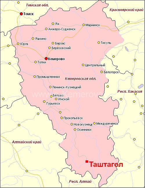 Таштагол на карте Кемеровской области