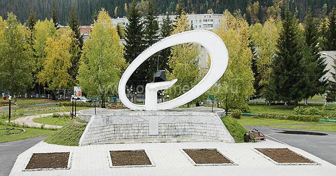 Монумент трудовой славы в Таштаголе Кемеровская область